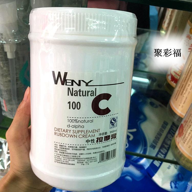 Массажные и лифтинговые крема Артикул 558915302533
