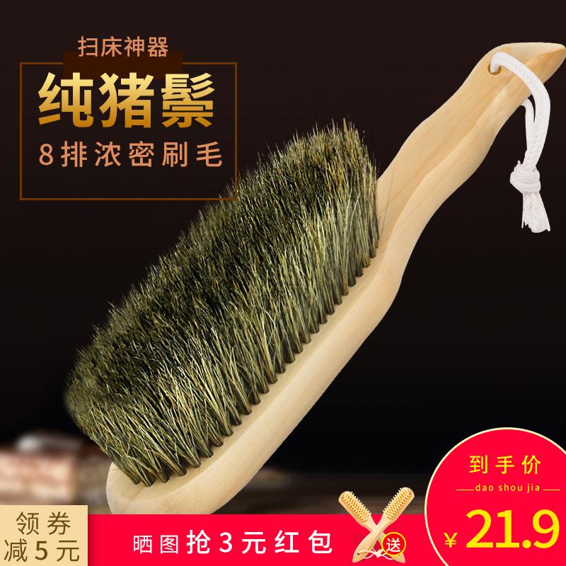扫床刷木柄