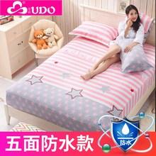 隔尿垫棉超大号婴儿透气防水床单 老人护理床笠床罩可机洗180*200