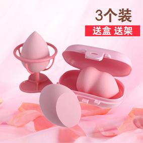 3个装葫芦粉扑美妆蛋不吃粉彩妆蛋干湿两用气垫化妆海绵送盒架子