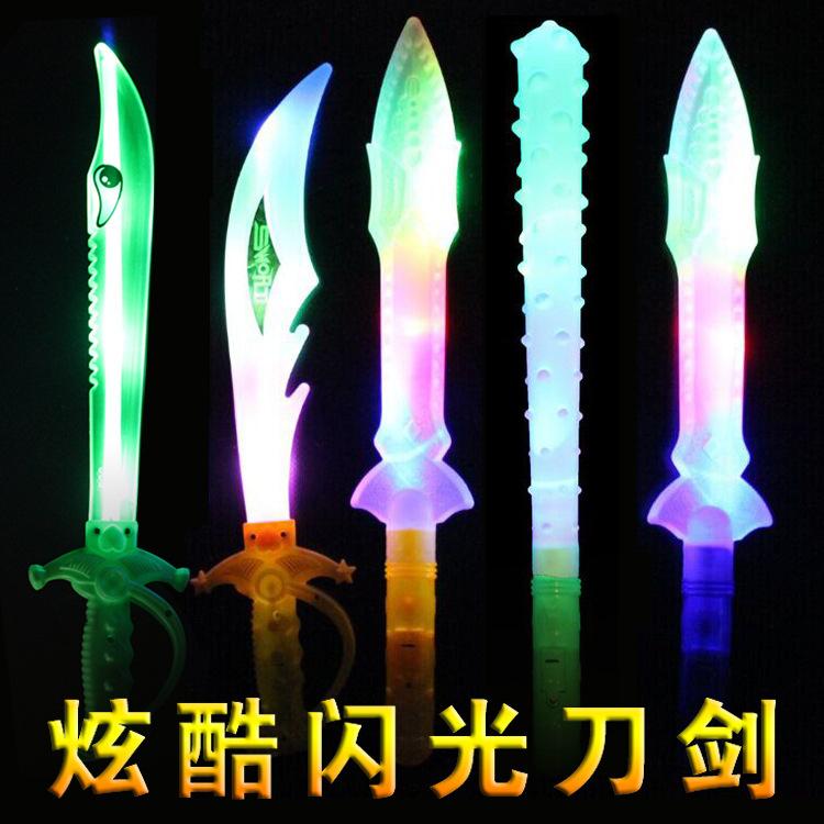 电子闪光刀剑 地摊热卖儿童发光玩具厂家 小玩具 发光斧头