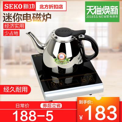 新功B1迷你电磁茶炉小型泡茶电磁炉茶具烧水壶喝茶家用平板茶炉