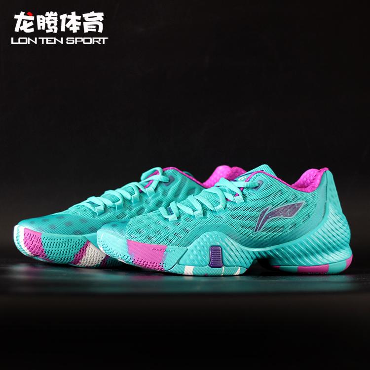 李宁篮球鞋男鞋2017秋冬款轻量减震专业比赛篮球鞋酷动城ABAL0553元优惠券