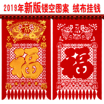 2019 New Years Spring Festival velvet hanging money hanging money New Year with hanging sign over the door paper door hanging paper-cut 4 open 8 open