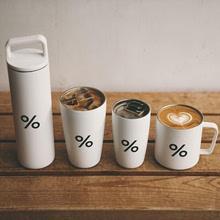 %arabica 杯子 保温杯日本代购 不锈钢简约 现货秒发两件包邮