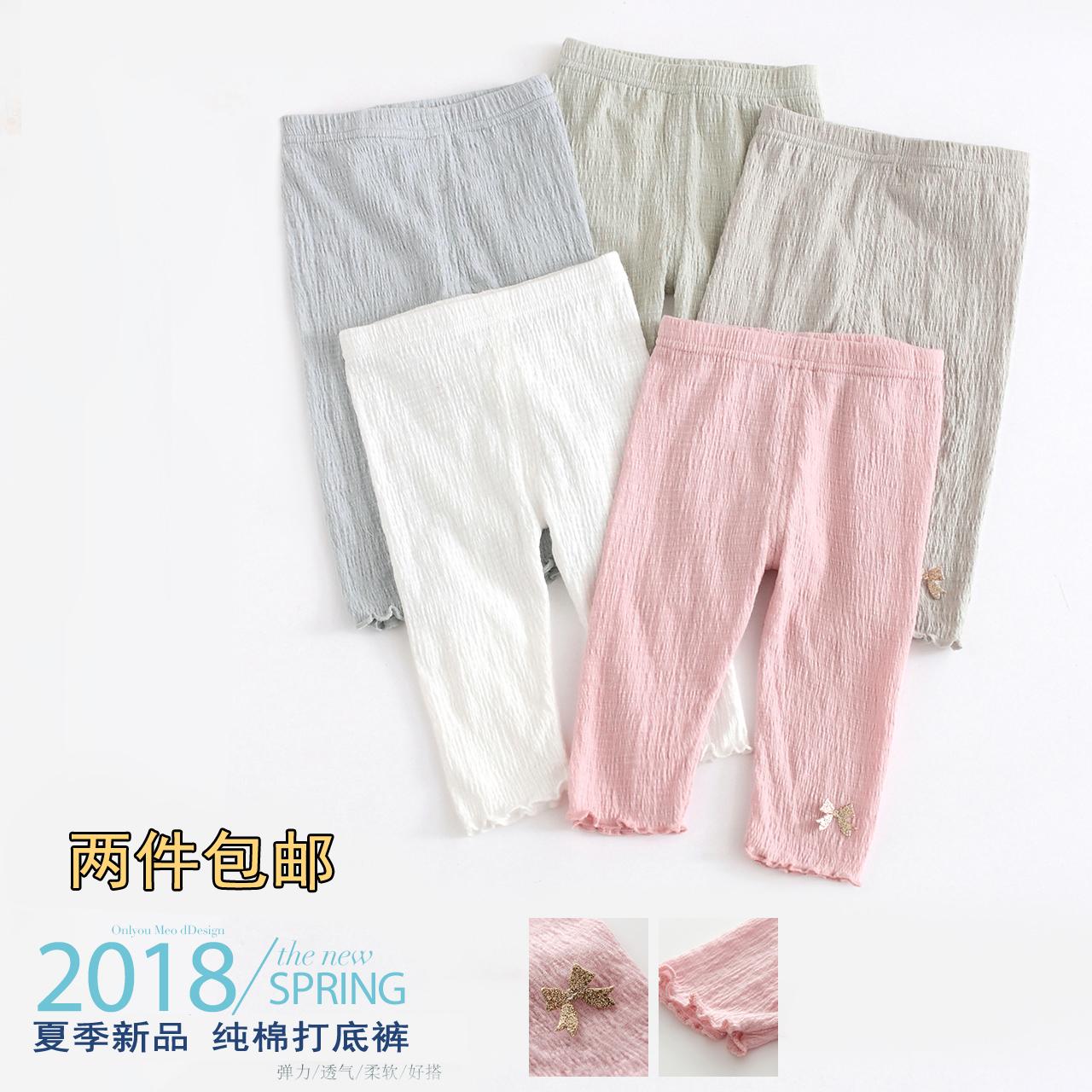 儿童打底裤 纯棉