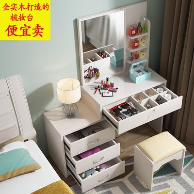 全实木梳妆台现代中式迷你化妆台可伸缩梳妆桌卧室白色化妆台包邮使用感受