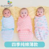 Infant新生儿包被婴儿抱被襁褓包巾睡袋宝宝防惊跳纯棉秋 Summer