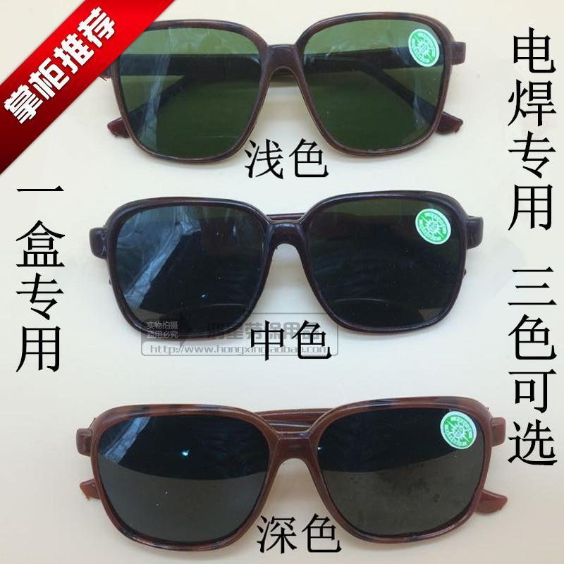 Сварочные очки Артикул 545830814783