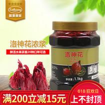 1000g花果茶手工洛神纯花果茶组合散袋装水果茶果粒茶果干片新鲜