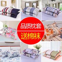 学生宿舍单人床单三件套床笠1.5m被套4床上用品四件套1.8简约纯色