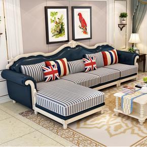 美式乡村皮布沙发组合 地中海真皮转角L型沙发小户型实木皮艺沙发