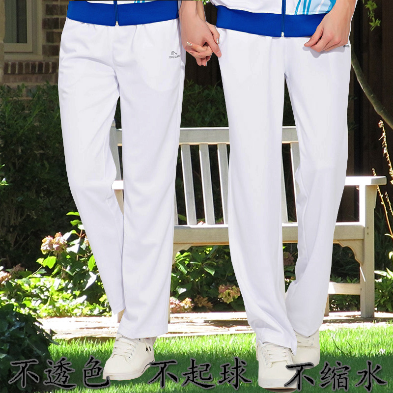 南韩丝运动裤