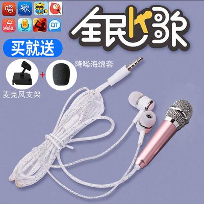 手機通用迷你麥克風小話筒耳機二合一oppo聲卡vivo直播k歌神器使用感受