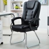 麻将机专用椅子特价 棋牌椅家用靠背舒适宾馆茶楼 清仓打麻 免邮