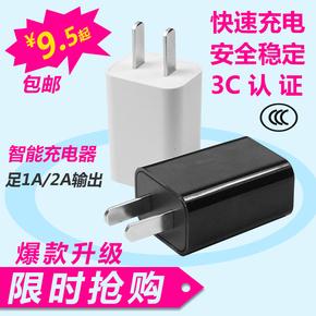 手機充電器USB插頭5V 1A/2A蘋果iPhone華為oppo小米vivo三星7安卓