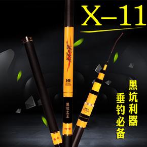 行营X11黑坑之王19调超轻超硬高碳钓鱼竿鲤鱼竿台钓竿 鱼竿竞技竿