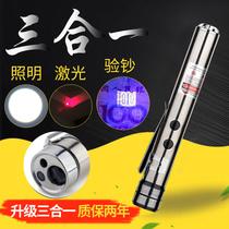 新款验钞灯紫外线可充电验钞机小型便携式家用手持紫光灯笔手电筒
