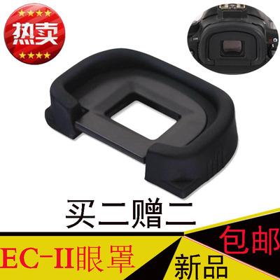 适用佳能单反相机EOS 1Ds Mark II/1D2 1D 1V 1N眼罩目镜EC-II