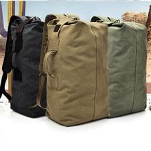 特大号背包男帆布双肩包旅行超大容量行李包可扩容旅游户外登山包