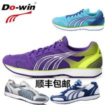 3708超轻减震田径训练鞋比赛男女跑步鞋MR3705新款多威马拉松鞋