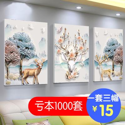 客厅装饰画沙发背景墙挂画现代简约卧室餐厅板画北欧麋鹿三联壁画最新报价