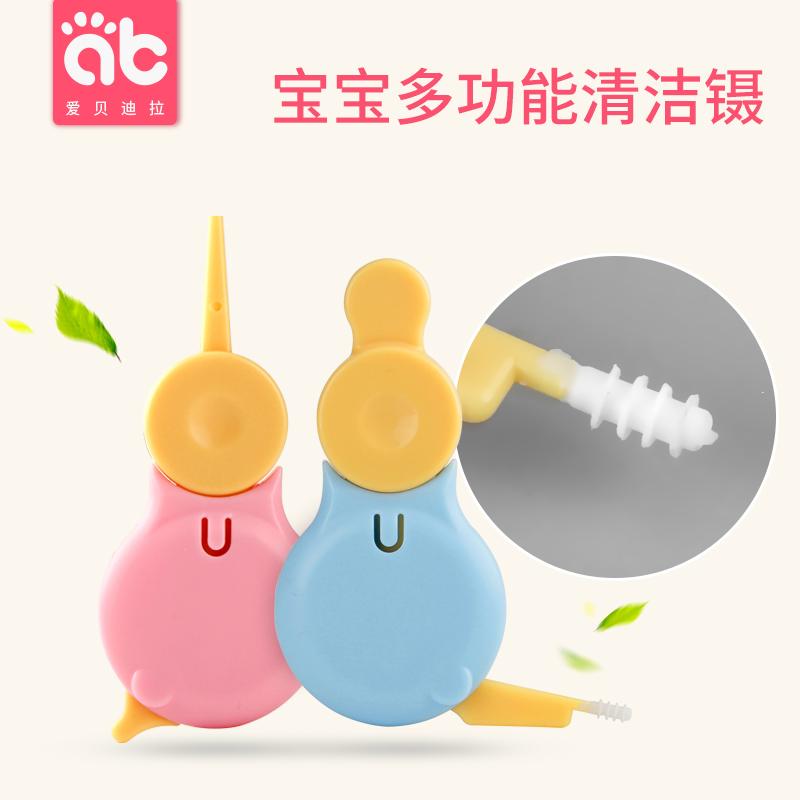 儿童宝宝清理新生儿鼻屎夹婴儿鼻屎镊子安全夹圆形bb小孩夹鼻屎器