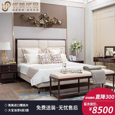 床奢华高档现代多少钱