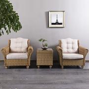 唯美花园藤椅茶几三件套客厅露阳台户外编藤桌椅休闲单人沙发组合