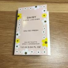 Marc Jacobs Daisy Dream粉色小雏菊女士淡香水试管小样1.2ml