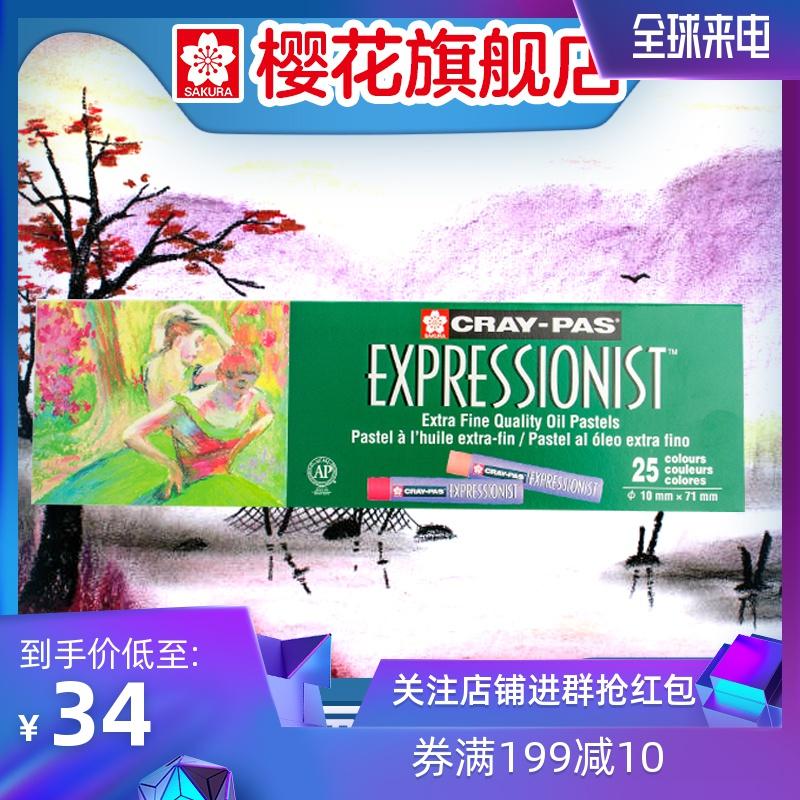 Японское искусство Артикул 542576642205