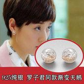 纯银黑天鹅耳钉女气质双面珍珠耳环韩国创意防过敏个性网红耳坠