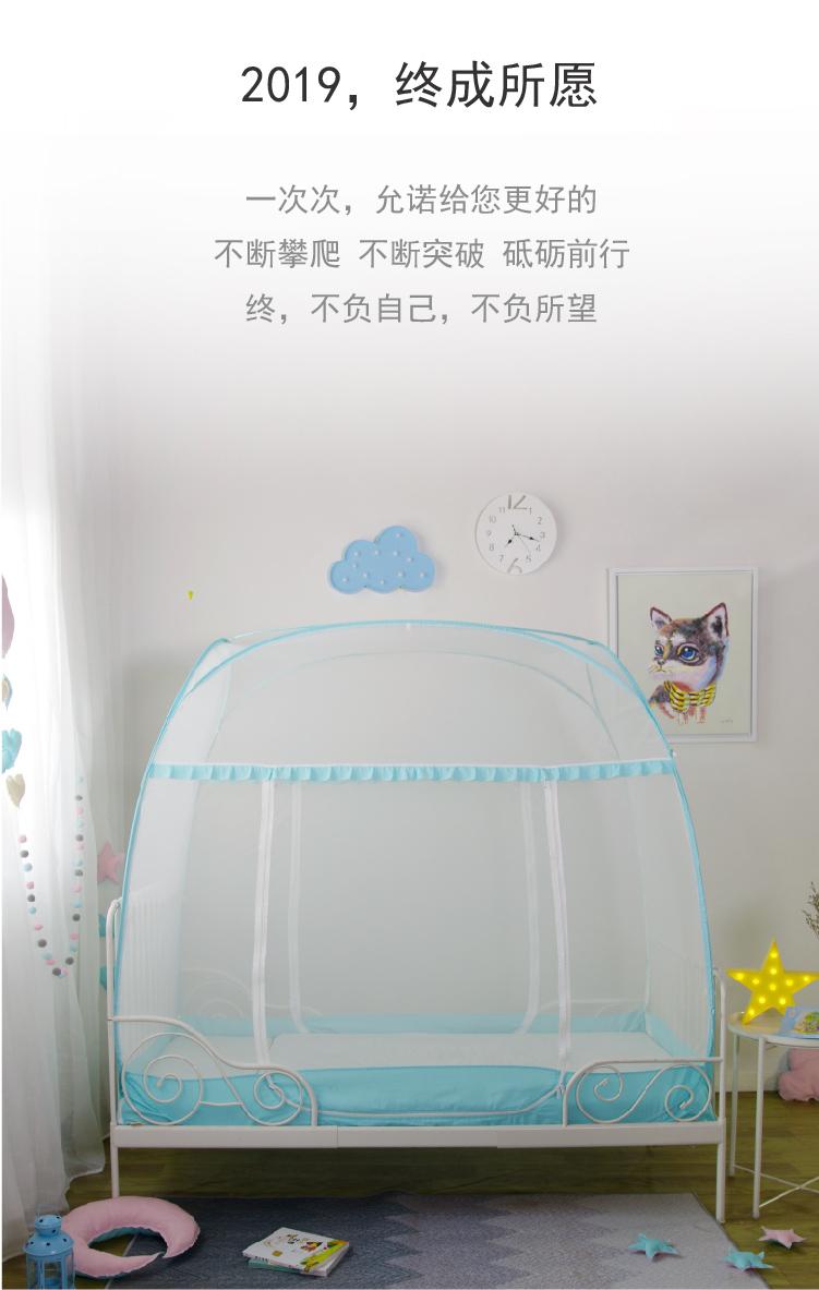 宜家米隆铁床蚊帐 165  200  80婴儿床 儿童床蚊帐带支架蒙古包