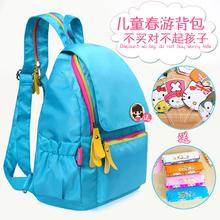 12周岁双肩包男女童小孩书包旅游休闲儿童背包旅行潮 小学生书包6