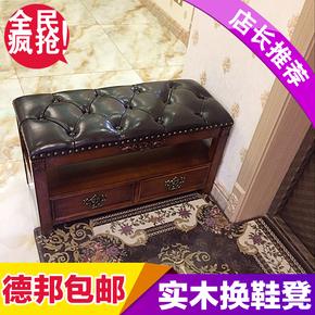 鞋架特价储物经济型整装真皮凳子家用雕花实木多功能换鞋凳式鞋柜