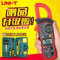 Uni-Digital digital clamp meter digital display multimeter current meter resistance AC-DC universal meter high precision UT204A