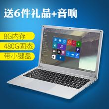 全新笔记本电脑15.6英寸超轻薄便携男女学生办公i7独显吃鸡游戏本
