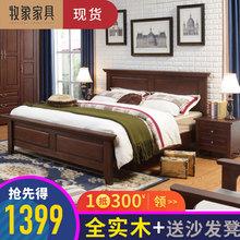 实木床双人1.8米1.5m主卧高箱体储物现代简约美式轻奢大床经济型