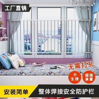 安全防护栏窗户飘窗阳台防护栏评测