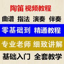 专业熏烧调陶笛AC十二孔陶笛C孔中音12专业推荐
