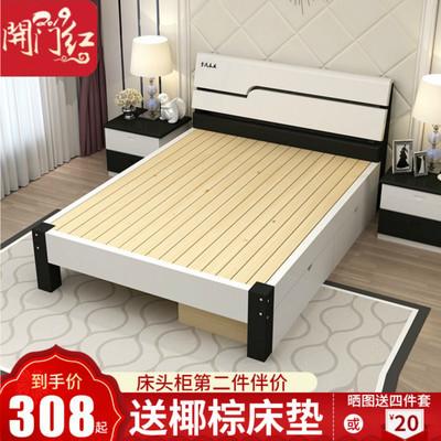 实木床双人床简易木床1.3 1.8米经济型现代简约主卧1.2 1.5单人床