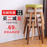 实木小凳子家用化妆凳餐凳时尚换鞋凳圆凳现代简约梳妆凳创意板凳