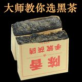 Anhua black tea authentic gold flower brick 1000 grams Hunan Anhua black tea official website Chen Xiang tea is good tea