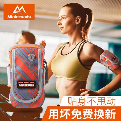 手腕手机套通用跑步女款华为iPhone6/7健身装备臂袋男手机手腕带