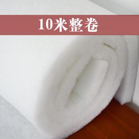 加厚水族箱鱼缸过滤棉高级纤维耐洗过滤材料高密度净化特厚生化棉