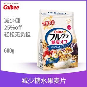 卡乐比减少糖水果麦片营养谷物早餐冲饮即食代餐食品干吃麦片