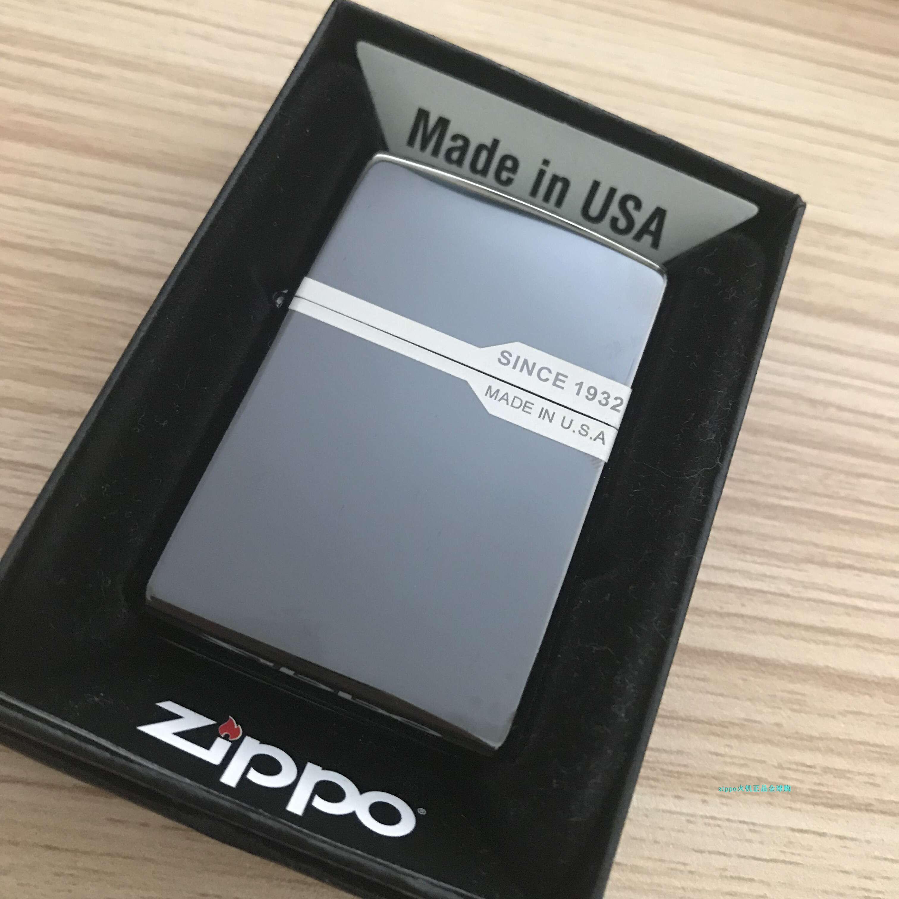 zippo打火机原装正品 黑炫冰 经典横标志 美国制造 芝宝火机正版