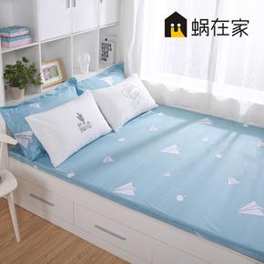 蜗在家儿童榻榻米床垫子订做 定制尺寸 家用卧室塌塌米床垫 1.5m