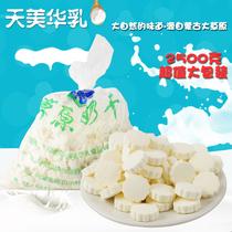 袋盒板120儿童休闲清真特产零食包邮伊利原味干吃牛奶片糖