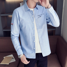 官方网店铺以纯男装长袖衬衫韩版修身春季男士衬衣帅气纯棉寸衫潮